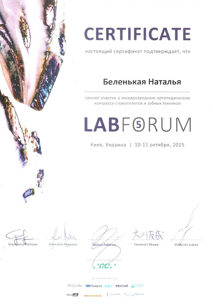 Сертификация зуботехнической продукц национальный стандарт российской федерации гост р 12.0.007-2009 скачать