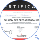 Dental Laboratory Certificate